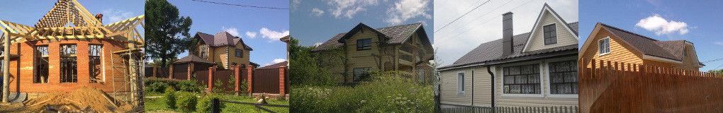 Строительные и отделочные  работы в Дмитрове. Магазин строительных материалов