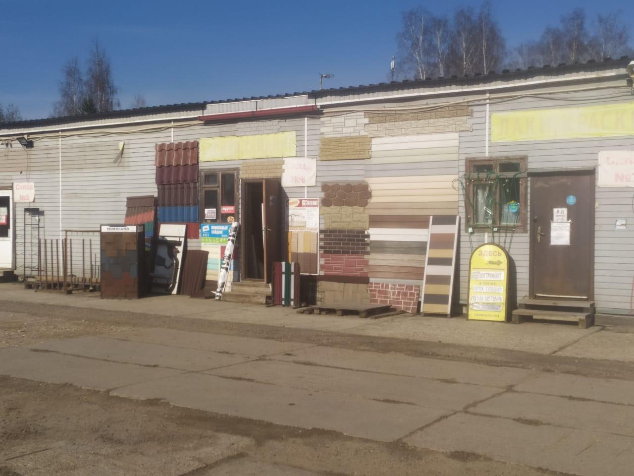 Подъезд к магазину Мир кровли и фасадов Дмитров