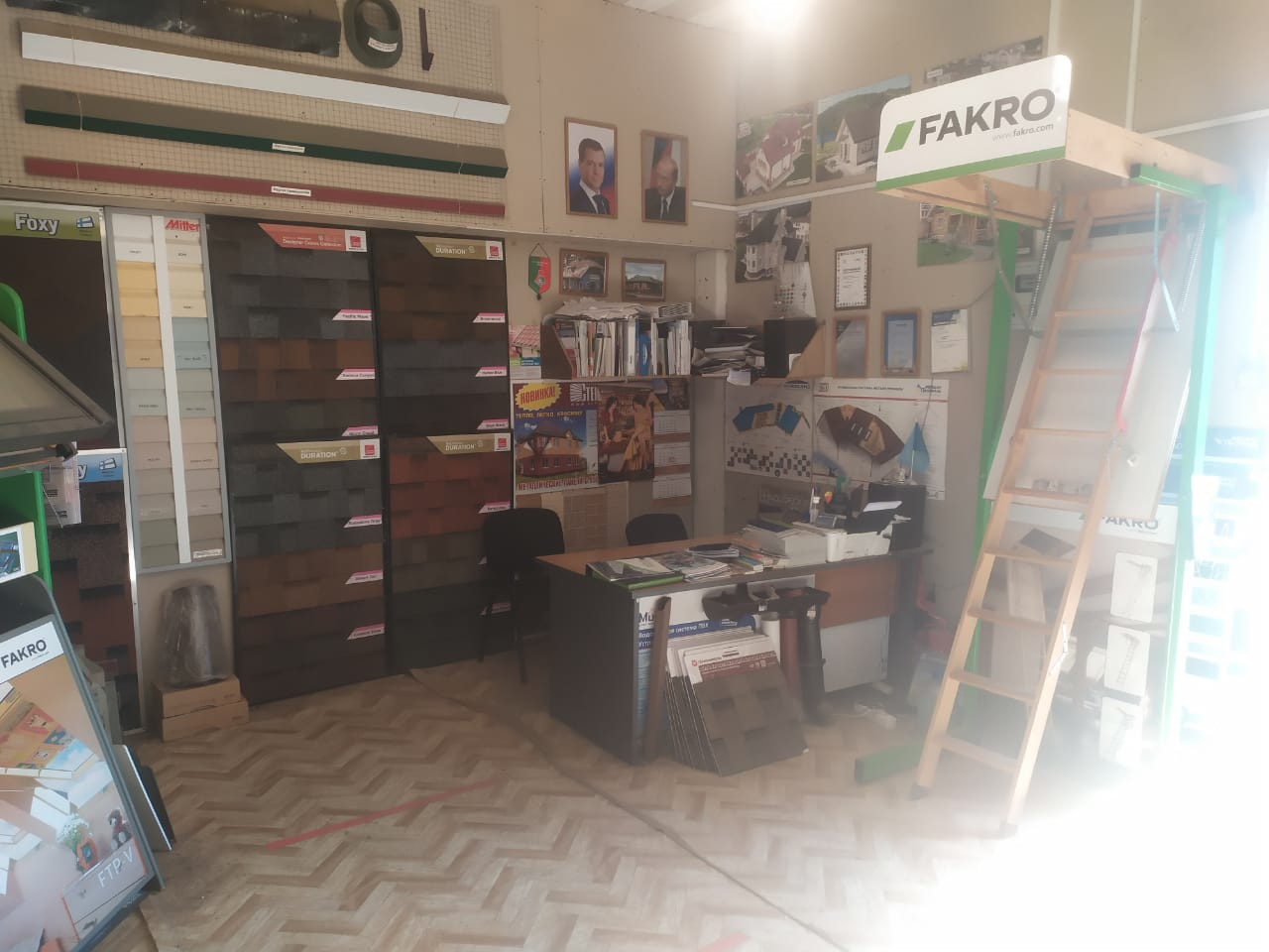 Магазин Мир кровли и фасадов в Дмитрове