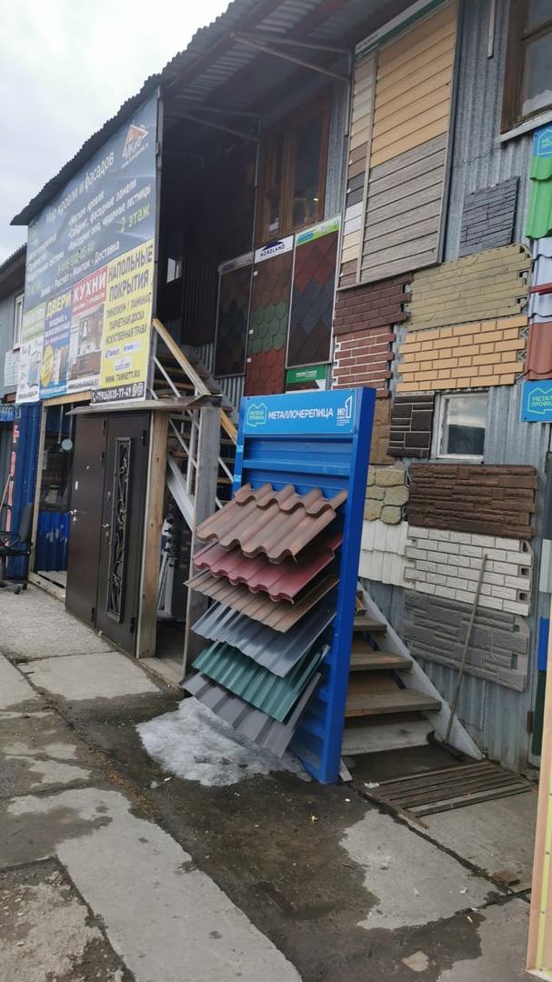Вход в магазин Мир кровли и фасадов Хотьково